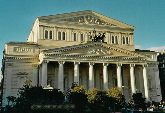 russia moscow bolshoi theater